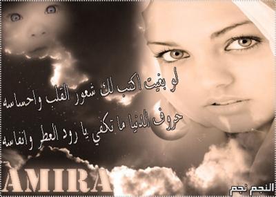 A9wal Wa7ikam Wa Nokat Timeline Facebook Picture
